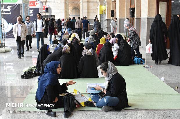 Third day of 32nd Tehran International Book Fair