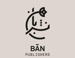 تازههای نشر بان در نمایشگاه؛ از اسپیواک تا مارسل دوشان