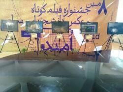 هشتمین جشنواره سراسری فیلم کوتاه و عکس دانشجویان کشور پایان یافت