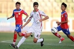 حریفان تیم فوتبال نوجوانان ایران در آسیا مشخص شدند