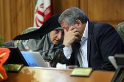 یکصد و سی و هفتمین جلسه شورای اسلامی شهر تهران