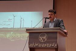 صنعتگران کم مصرف در استان قزوین ۴ میلیارد تومان پاداش گرفتند