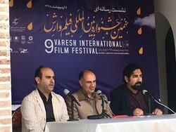 ارسال ۳۳۰۰ فیلم به جشنواره وارش/ نشان «داود رشیدی» اهداء می شود