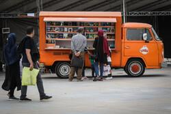 پنجمین روز نمایشگاه کتاب تهران