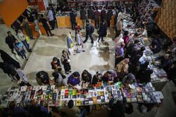اليوم الخامس لمعرض كتاب طهران الدولي /صور