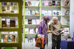 خبرنگاران مهر با چه کتابهایی به نمایشگاه آمدند؟