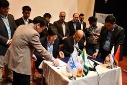 افتتاح مرکز تحقیقات مشترک غرب آسیا با همکاری آکادمی چین در گرگان
