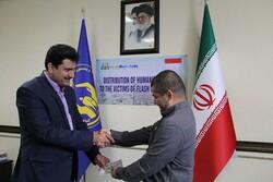 کمک ۱۶۰۰ دلاری یک مؤسسه خیریه اندونزی به سیلزدگان ایران