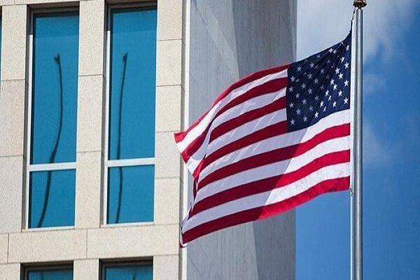 السفارة الأميركية في تونس تحدد مكافآت للتجسس على حزب الله