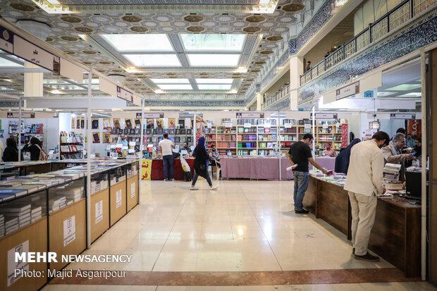 Fifth day of 32nd Tehran International Book Fair
