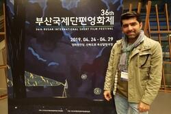 İran yapımı kısa film Güney Kore'de gösteriliyor