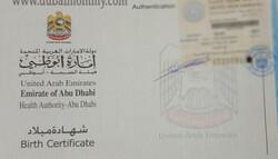 امارات نے ہندوباپ اور مسلم ماں کو بچی کی پیدائش کا سرٹیفکیٹ دیدیا