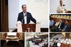 همایش دانش آموزی روز ملی خلیج فارس برگزار شد