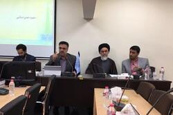 بازتعریف هویت تمدن اسلامی ضروری است/ فلسفه اسلامی و تمدن اندیشی