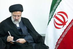 رئیس قوه قضائیه درگذشت والده مکرمه شهیدان تهرانی مقدم راتسلیت گفت
