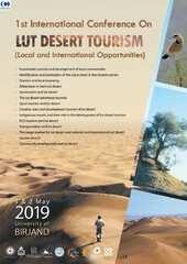 Intl. conference to discuss sustainable tourism in Lut Desert
