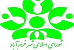 ترکیب هیأت رئیسه سال چهارم شورای اسلامی شهر خرمآباد مشخص شد