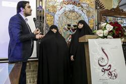 همایش بین المللی شهدای جهان اسلام برگزار شد