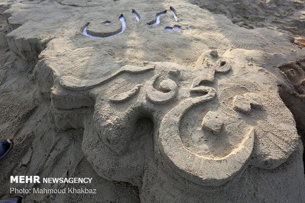 """صور احتفالية بمناسبة يوم """"الخليج الفارسي"""""""