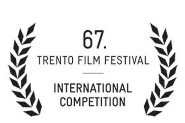 «دلبند» در جشنواره «ترنتو» ایتالیا نمایش داده می شود