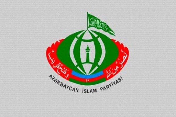 Azerbaycan İslam Partisi, Suudi Arabistan'daki toplu idamı kınadı