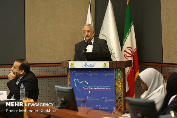 7th World Health Summit Regional Meeting