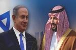 السعودية من المساهمة في حرب أكتوبر إلى السمسرة لصفقة القرن