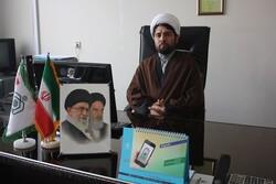 مسابقات قرآن کریم در مرند برگزار میشود