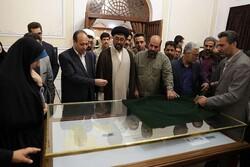 """الكشف عن أقدم وثيقة تاريخية ثبت تسمية """" الخليج الفارسي"""" في مدينة مشهد المقدسة"""