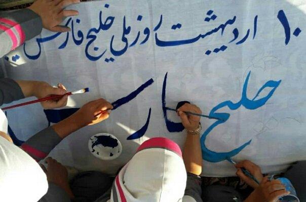 مراسم روز ملی خلیج فارس در گناوه برگزار شد