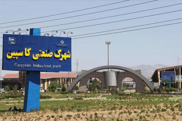 ۱۹۳ نیاز فناورانه در صنایع استان قزوین شناسایی شده است