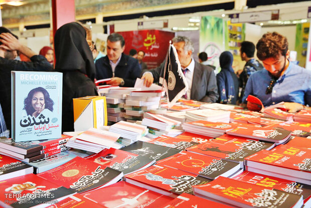 Sixth day of 32nd Tehran International Book Fair