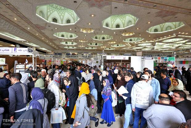 Sixth day of 32nd Tehran International Book Fair