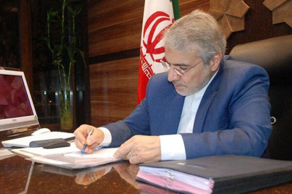 نهادهای دولتی و عمومی غیردولتی ملزم به ثبت اطلاعات خود شدند