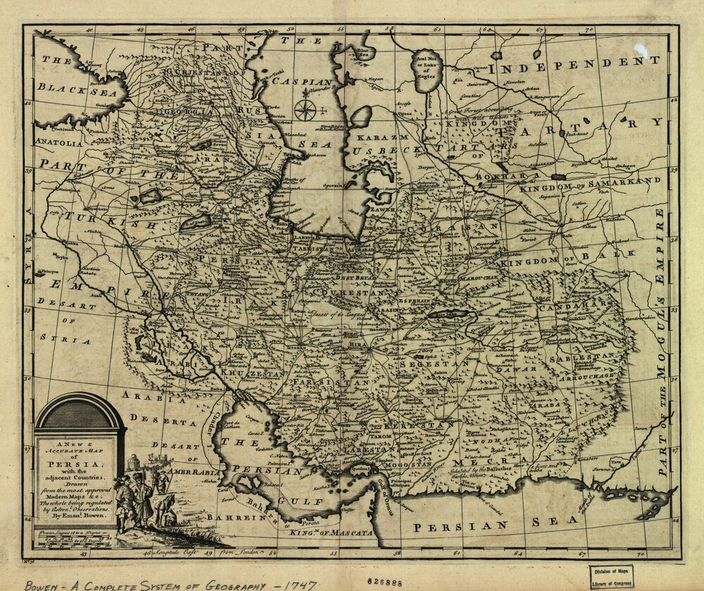 Persian Gulf historical maps, doents go on show in Tehran ... on map of current war zones in the world, map of the balkans, map of the san francisco, map of the switzerland, map of the baltic states, map of the swiss alps, map of the paris, map balkan peninsula countries,