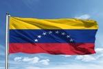 سفارت ونزوئلا در برزیل هدف حمله قرار گرفت