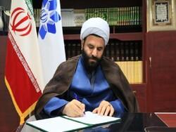 تمدنسازی راهبرد اصلی بیانیه گام دوم انقلاب اسلامی است