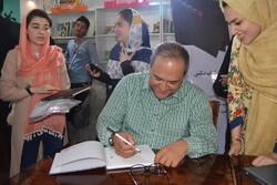 رونمایی و جشن امضای کتاب عکس «راوی» با حضور رامبد جوان