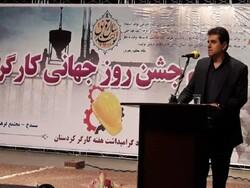 ایجاد اشتغال جدید و حفظ شغل کارگران در گرو خرید کالای ایرانی است