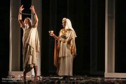 Socrates theater
