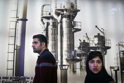 افتتاح نمایشگاه نفت، گاز و پتروشیمی