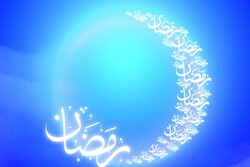 برگزاری برنامههای ماه رمضان با شعار «این شهر بیدار است»