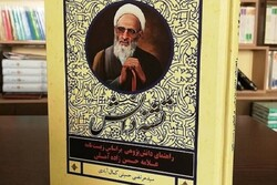 کتاب تشنه دانش به چاپ دوم رسید