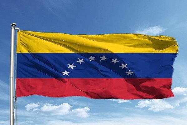 فنزويلا تطالب مجلس الأمن بالرد على تهديد ترامب لها