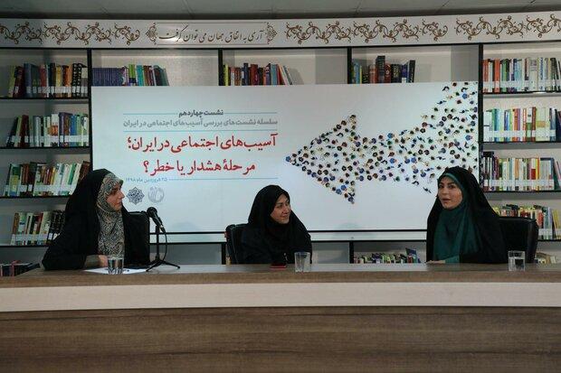 آسیبهای اجتماعی در ایران؛ مرحله هشدار یا خطر؟