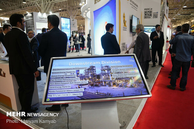 24th Intl. Oil, Gas and Petrochemical Exhibition in Tehran
