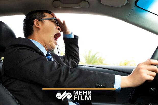 نتیجه رانندگی در حالت خواب آلودگی!