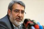 مرز خسروی بر اساس توافقنامه میان ایران و عراق بازگشایی خواهد شد