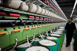 حمایت معناداری از تولید در کشور اتفاق نیافتاده است