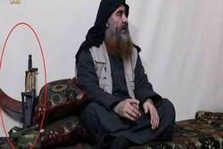 ڕازی دەرکەوتنەوەی بەغدادی/ لێکدانەوەی گرتەی ڤیدیۆیی سەرکردەی داعش